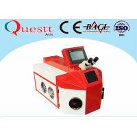 Best Maintenance - Free Jewelry Laser Welding Machine 150W 80J 10X Microscope wholesale