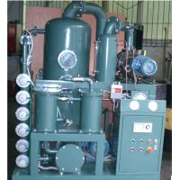 Best Sell insulating oil purification plant, waste transformer oil recycling system wholesale