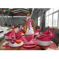 Best Kids Park Rides 6 Seat Happy Coffee Cup Rotary Indoor Amusement Rides wholesale