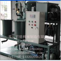 China ZLA-50 transformer oil purification machine recycled deteriorated oil,oil discoloration on sale