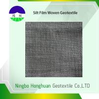 Quality Circle Loom Polypropylene Woven Geotextile Fabric , Recycled Geotextile Filter Fabric for sale