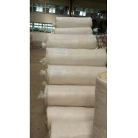 China Centrifugal Glass Wool Blanket on sale