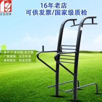 Best China Aplications Specialized Safety Sports Import Body Strong Outdoor Gym Fitness Equipment wholesale