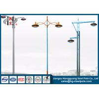 Best Galvanized Powder Coated Outdoor Street Lamp Post 10- 15m for Parking Lot wholesale