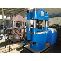 Buy cheap wire rope swaging machine 200T-5000T & DIN Aluminium ferrules from wholesalers