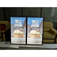 Best High Definition Outdoor LCD Digital Signage 55
