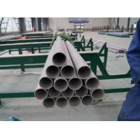China Duplex Stainless Steel TP2205/2507 on sale