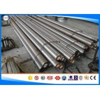 Cheap Turned Cold Rolled Round Bar , Machined Carbon Steel Rod Cold Finished for sale