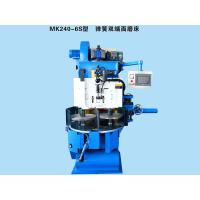China High Speed Automatic Grinding Machine 12.6KW Digital Control For Spring End on sale