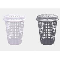 China pp plastic round shape laundry basket with lid two sizes for choice and different colors on sale