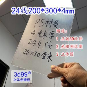 Best Lentcular lens sheet 30LPI lens for Inkjet Printing 3D lenticular billboard printing and large size 3d print by injekt wholesale