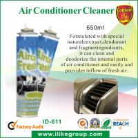 system air conditioner images images of system air conditioner #028E3A