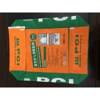 China Custom Printed PP Valve Sealed Bags , Recycled Woven Polypropylene Bags on sale