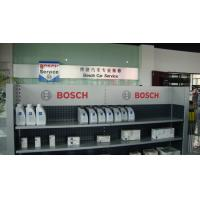 China The innovations mode of Germany Bosch Automobile is leading the automotive services trade wholesale