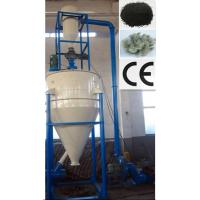 China XFJ Fiber Separator For Waste Tyre Recycling Machine , 200 - 500kg/h on sale