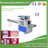 China Toilet Soap Packaging Machinery on sale
