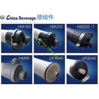 China Mineral Reverse Osmosis Water Treatment System With UF Water Purification Plant on sale