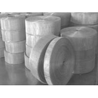 Best stainless steel mesh strips,filters wholesale