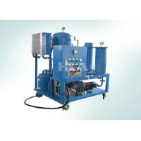 China Consistent Operation Industrial Oil Filtration Systems , Oil Purification Machine on sale