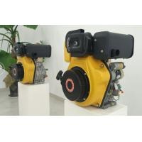 China 1800rpm KA188FS Single Cylinder Diesel Engine Air Cooled , Small Marine Diesel Engines on sale