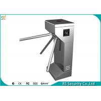 Best Semi Automatic Tripod Turnstile Security Systems Compatic With IC Card wholesale