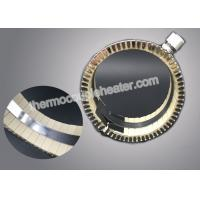 China Industrial Electric Band Heater For Extruder Machine Heating Element on sale