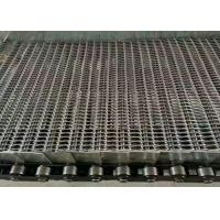 China Activated Carbon Dryer Large Hole 304 Stainless Steel Spiral Mesh Belt on sale