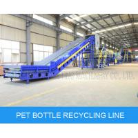 Best Low Noise PET Bottle Washing Recycling Line , Waste Plastic Film Recycling Machine wholesale