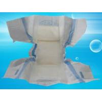 Best The cheapest Colored Disposable Baby Diapers Manufacturer wholesale