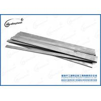 China Polished Hard Metal Solid Carbide Strips For Cutting Or Woodworking on sale