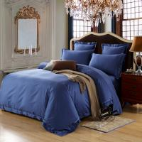 Best Dark Blue Home Textile Products Egyptian Cotton Bedding Sets Good Permeability wholesale