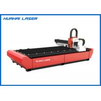 Best 500W Fiber Laser Cutting Machine For Metal Tube / Plate Good Precision wholesale