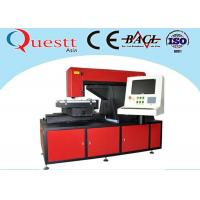 Best CNC Numerical Control Small Metal Laser Cutting Machine 0-8mm For Auto Parts wholesale
