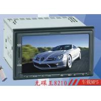 Best Car DVD CAR CD  player with gps wholesale