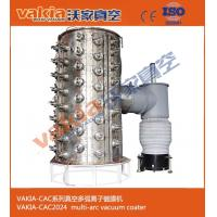 Golden Silver Color Stainless Steel Sheet / Tube Vacuum Coater Multi - Arc