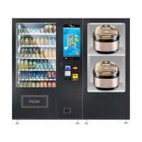 China Black Self Service Food Kiosk , Cold Juice Vending Machine Optional Payment on sale