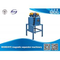 Best 2T 15dca Multi Gravity Separator Magnetic Iron Ore Separator For Dried Powder wholesale