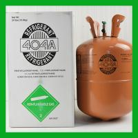 Best Mixed R404a Refrigerant Gas With Good Price wholesale