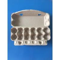 Buy cheap plup paper egg tray egg packing box 12 pcs disposable egg packing box paper from wholesalers