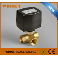 Cheap 50 / 60Hz Electrically Operated Water Valve For Refrigeration Equipment for sale