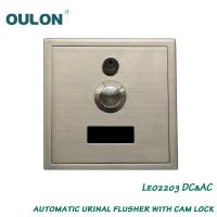 Best OULON urinal automatic flush valves with cam lock Leo2203DC&AC wholesale