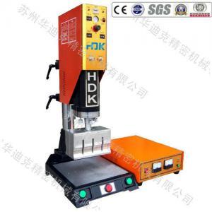 Best Hot Sale Ultrasonic Welding Machine wholesale