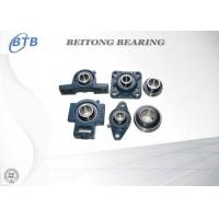 Best High Speed Mounted Pillow Block Bearing With GCr15 Steel UCPA204 - 12 wholesale