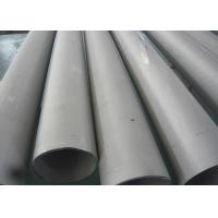 China Mechanical Thin Wall Stainless Steel Tube , 3 Inch 316 Cold Rolled Steel Pipe on sale