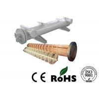 Best Anti - Corrosion Shell And Tube Water Cooling Heat Exchanger Evaporator wholesale