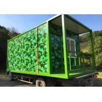 Best Camouflage Color Living Container House For Honorable Person CS Game Exercise Base wholesale