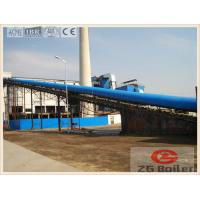 Buy cheap Palm Kernel Biomass Power Plant Boiler from wholesalers