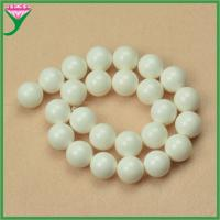 Best Wholesale 16mm loose natural white tridacna clams stone round shell beads wholesale
