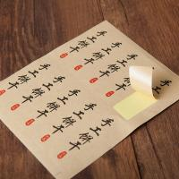 Best Waterproof Strong Adhesive Stickers / Brown Sticky Labels Kraft Paper wholesale