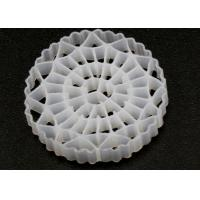 Buy cheap Natural Color MBBR Filter Media High Surface Area 25mm X 4mm Size from wholesalers